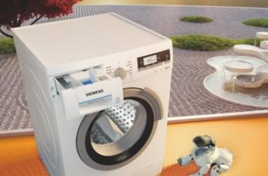 Zatankuj, zapomnij, zaoszczędź – nowa pralka Siemens