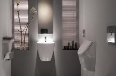 Mała łazienka dobrze urządzona